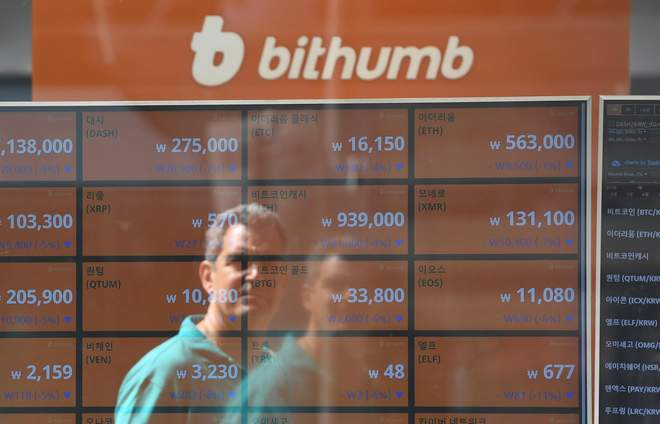 Professor Kevin Curran, Ulster University in an interview with The Independent on the hack of a South Korean cryptocurrency exchange which caused a brief crash in the price of bitcoin and other major cryptocurrencies.