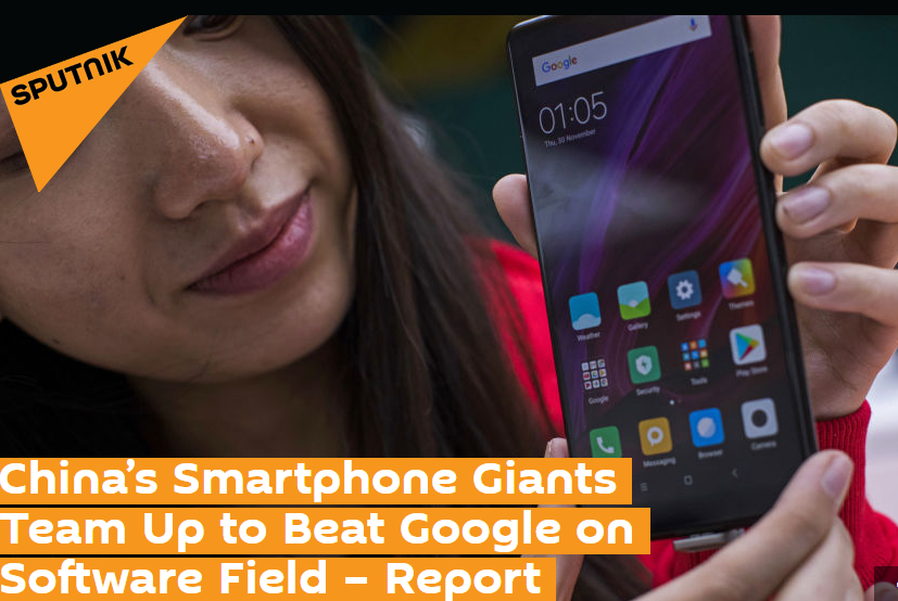 Professor Kevin Curran, Ulster University in an interview with Sputnik News on Huawei joining a four-member club of major Chinese smartphone makers to create a digital distribution service that would take on Google Play.