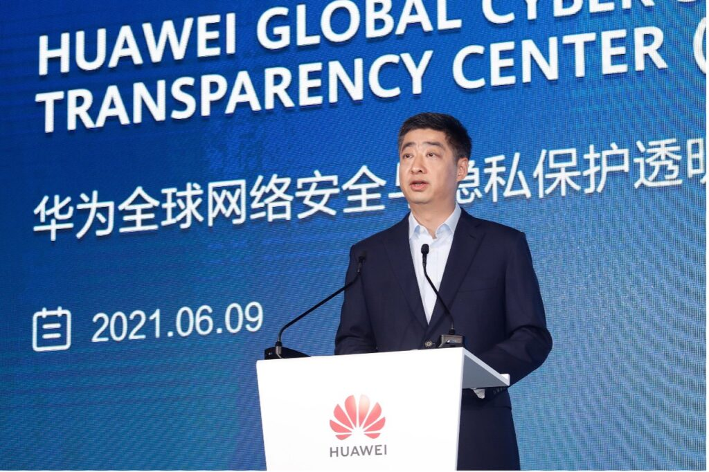 Professor Kevin Curran, Ulster University in an article on Huawei opening its largest Global Cyber Security and Privacy Protection Transparency Center in Dongguan, China, with representatives from GSMA, SUSE, the British Standards Institution, and regulators from the UAE and Indonesia speaking at the opening ceremony.